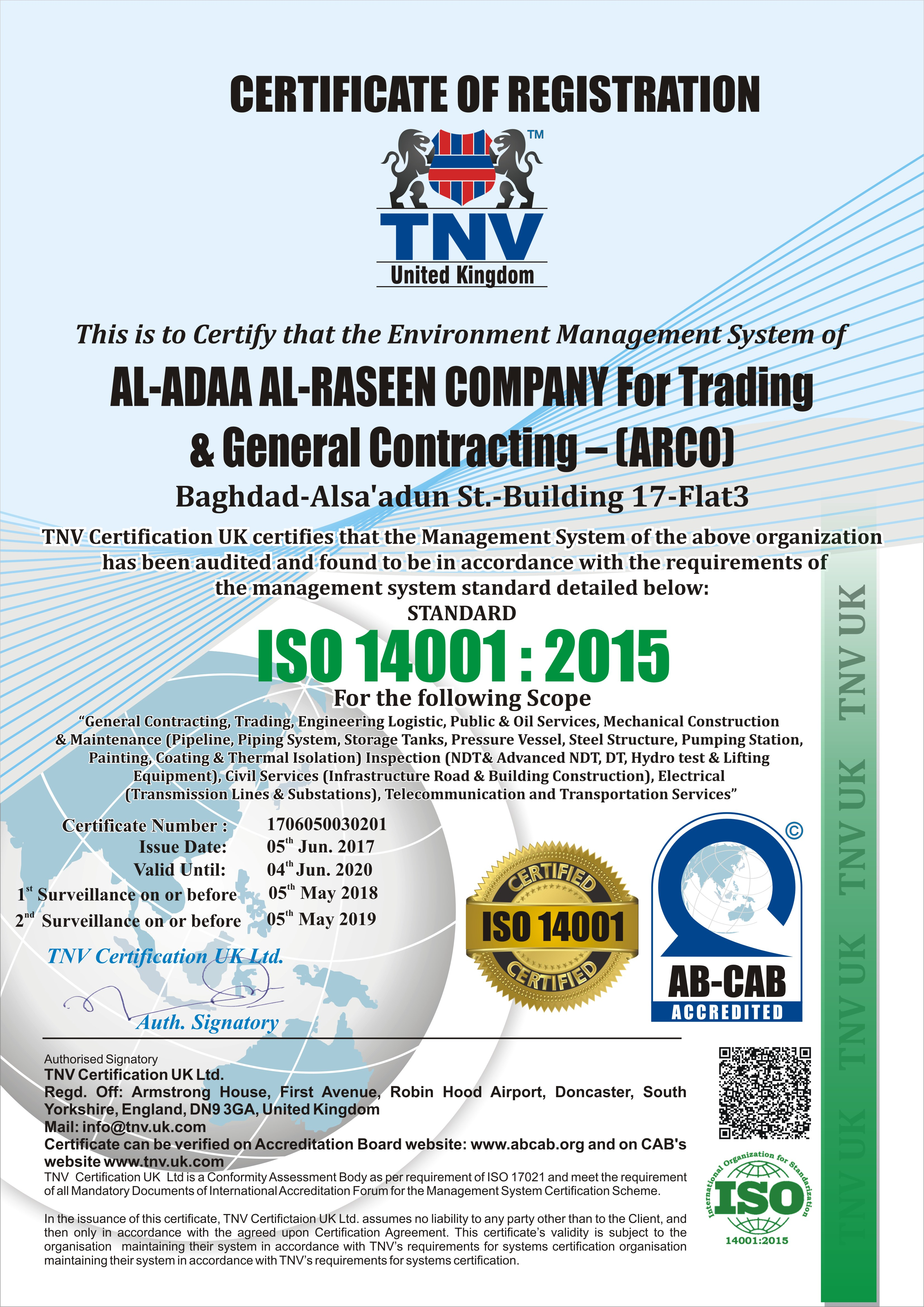 AL-ADAA AL-RASEEN COMPANY For Trading 14
